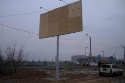 заказать рекламный щит Волгоград