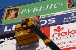 монтаж наружной рекламы Волгоград