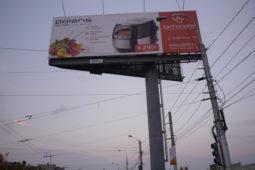 рекламный щит 3х6 Волгоград