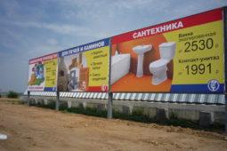 изготовление рекламных конструкций Волгоград