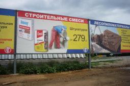 изготовлений рекламных конструкций в Волгограде