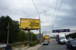 монтаж конструкций в Волгограде