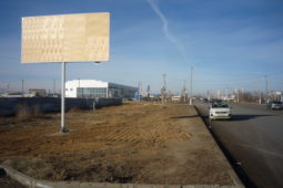билборд 6х3 Волгоград